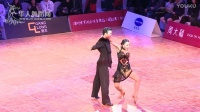 2016年CBDF中国杯巡回赛年度总决赛职业组L决赛基本步展示桑巴张睿 沈丽达