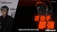 萧敬腾采访恶搞团员 170103