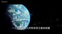 """《极限特工》定档预告 酷拽特工""""全球制霸"""""""
