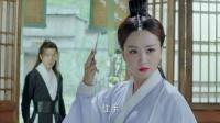 《飛刀又見飛刀》38集預告片