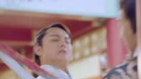 《極品家丁》尹正CUT 29