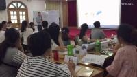 骏君老师为中国电信主讲移动互联网营销(2016年课程)