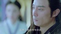 花毒操控江湖客 無傷濟世反遇害 《飛刀又見飛刀》41集精彩片段