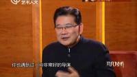 """一""""璐""""有爱 李小璐专访(上) 170107"""
