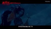 《魔弦傳說》曝終極海報預告 久保打怪打造寒假檔首選動畫