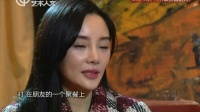 """一""""璐""""有爱 李小璐专访(下) 170108"""