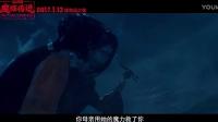 《魔弦传说》终极预告 冒险少年冲锋打怪