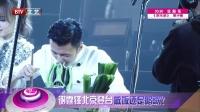 范冰冰请潘迎紫演新戏 20170109