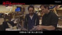 《魔弦傳說》3D曝導演特輯 耐克之子豪華動畫夢欲征服奧斯卡