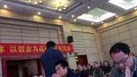 金融创新权威专家宏皓给汉寿县政府讲地区经济转型