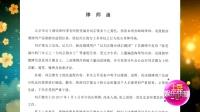 刘芷微否认是陈思诚出轨门女主 发律师函斥传谣者 170111