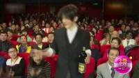 刘谦否认上2017央视春晚:想和家人好好休息 170112