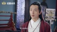 《西涯俠》25集預告片