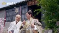 《西涯俠》26集預告片