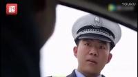 【趣友视频】第153集:这些司机,能把交警彻底搞疯
