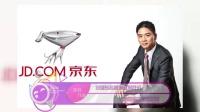 刘强东名誉侵权案胜诉 赔偿金将全部捐赠 170112