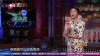 黎明自曝天王嫂的标准 20170111