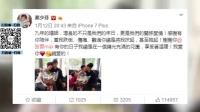 蔡少芬张晋结婚九年 当女儿面大方玩亲亲 170113