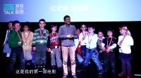朱春光:这群德国的幼儿园小朋友竟然自己拍了部电影