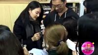 张雨绮与老公视察自家公司 热心为女员工签名 170113