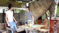 2017许华升最新作品 爆笑神曲《还钱歌》 _许华升影视工作室