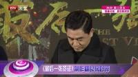 BTV春晚唐嫣罗晋合唱 20170113