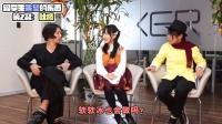 【留学生的中国生活】最让日本人感动和失望的三件事