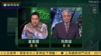 """军情观察室 日媒:中国打""""琉球牌""""分化美日台军事"""