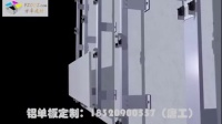 铝单板密拼安装方法-直插式_1
