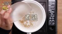 芝士焗番薯配鹰嘴豆金枪鱼沙拉 222