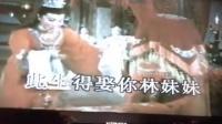 陈家大妈个人演唱曲2