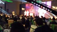 领歌国际全球发布年会盛典开场主持