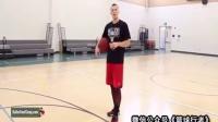 篮球课 四种不同风格的crossover 篮球教学视频1 篮球教学运球