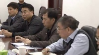 1月16日清原新闻-县委书记黄恒标主持召开县委第23次常委会