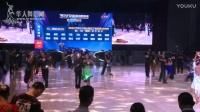 2016年第26届全国体育舞蹈锦标赛21岁以下组A级L复赛1斗牛