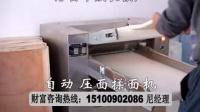 克拉玛依350型全自动揉面机一站式服务-华威LL80B