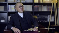 天龙八部(三) 20170116