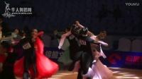 2016年第26届全国体育舞蹈锦标赛少年八项全能组S预赛维也纳华尔兹【VIP】曹振轩 徐薪雅