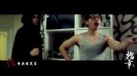 《西涯俠》飯制視頻9