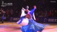 2016年第26届全国体育舞蹈锦标赛A组S复赛1维也纳华尔兹1【VIP】张家捷 吴梦妮