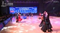 2016年第26届全国体育舞蹈锦标赛A组S复赛1狐步1