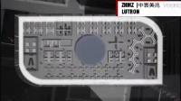 全屋智能控制系统|商业建筑