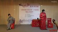 9.祥林嫂…老六成亲 表演者:朱财林、方小燕