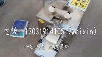 长春小型压皮机,仿手工饺子皮机操作视频-微型饺子皮机RNZPL