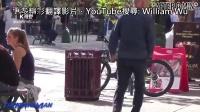 [K分享] 白人VS黑人在大庭广众偷车,路人会有何反应? (中文字幕)