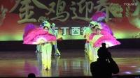 秦陵博物院2017年春节团拜会社会教育部创意舞蹈《茉莉花》