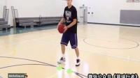 篮球课 身后运球的两种方式 篮球教学视频1 篮球教程