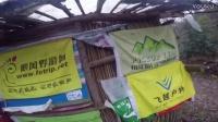 """11月19/20日""""山脊上的舞蹈""""龙须山徒步露营活动"""
