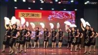 虹口健之美舞蹈队参加2017纪念居委新春联欢会