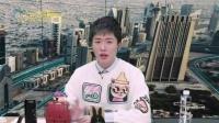 香港现场直击 baby黄晓明产子内幕大公开 170117